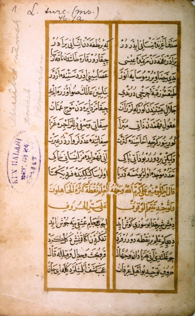 Szilády Áron kéziratai