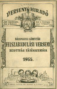 Versenyhíradó 1955