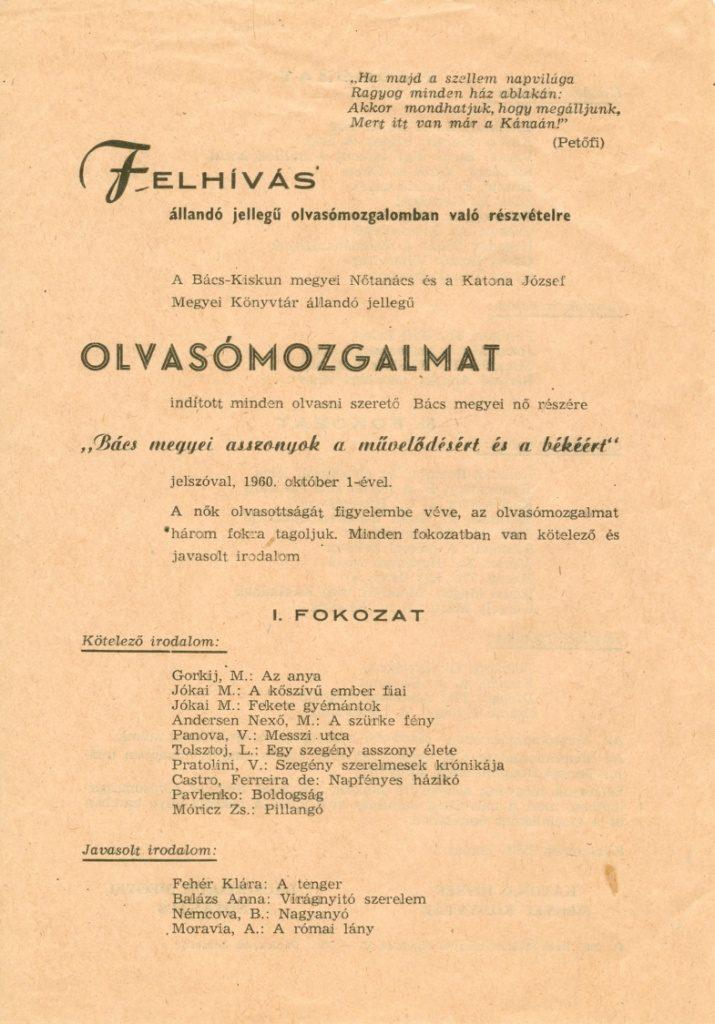 Olvasómozgalom felhívása - 1961