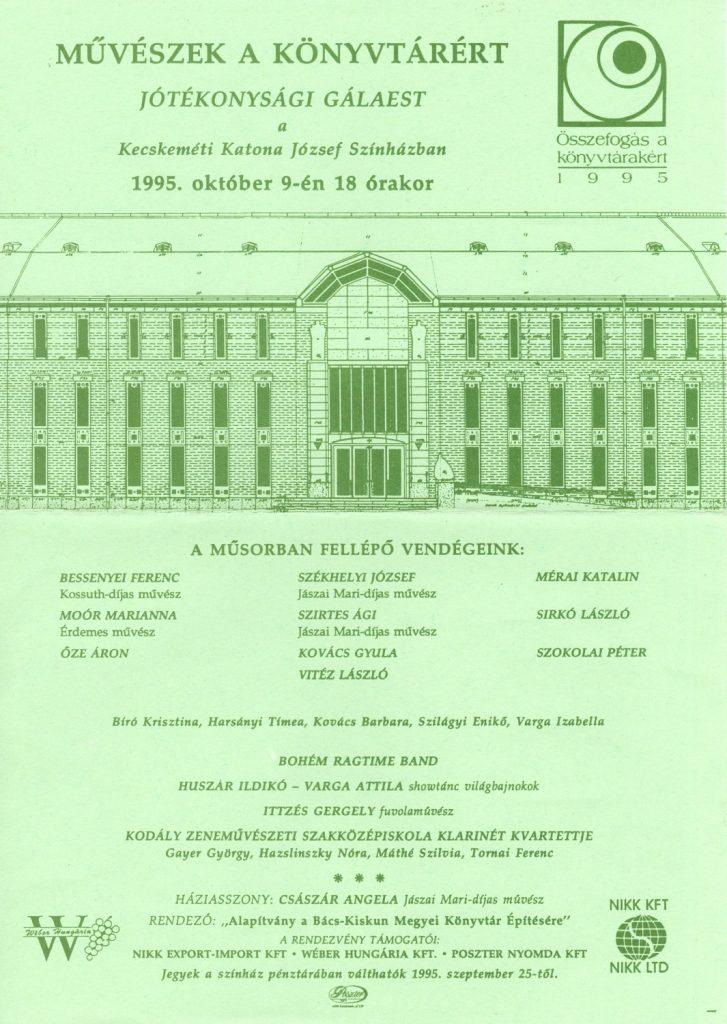 Művészek a könyvtárért - 1995. október 9.