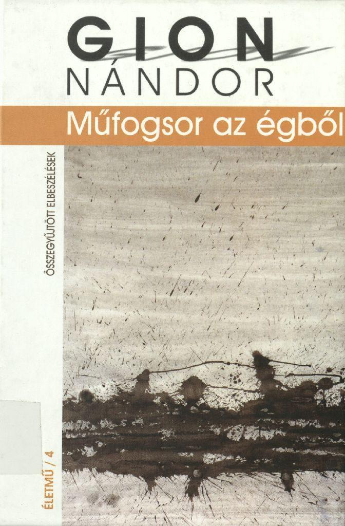 Gion Nándor: Műfogsor az égből, 2011.