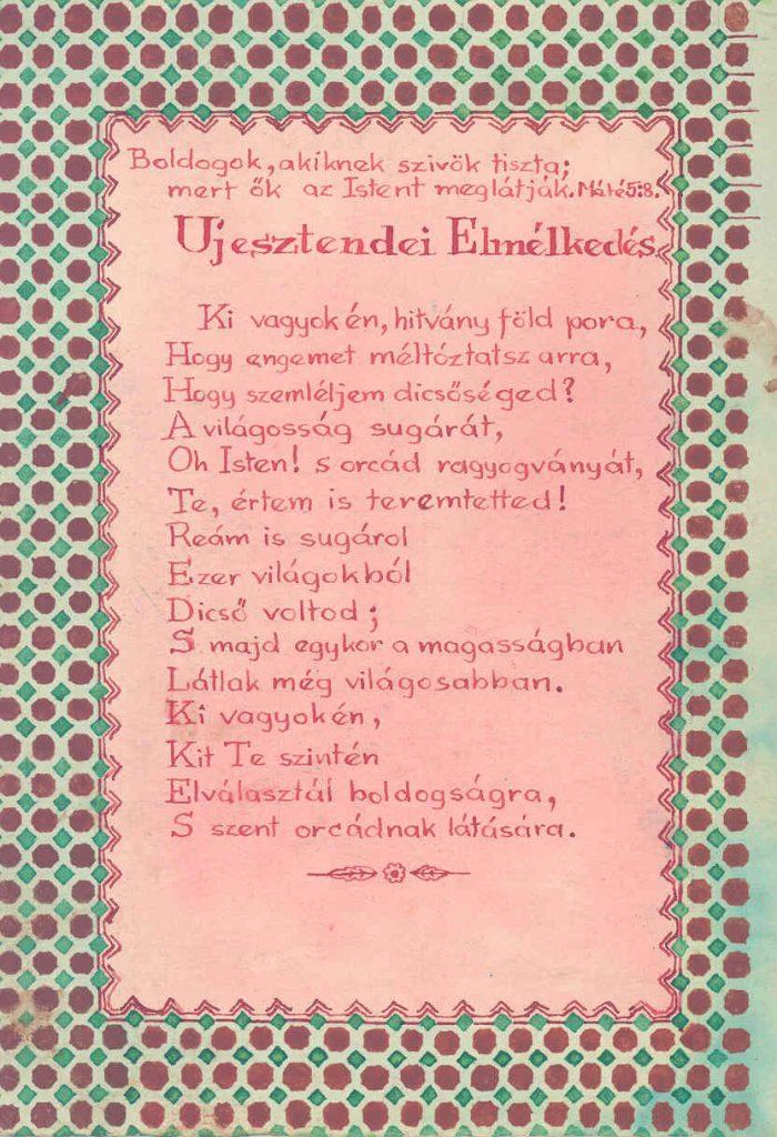 Szappanos István (1923-1999) édesanyjának rajzolt naptára 1945. évre