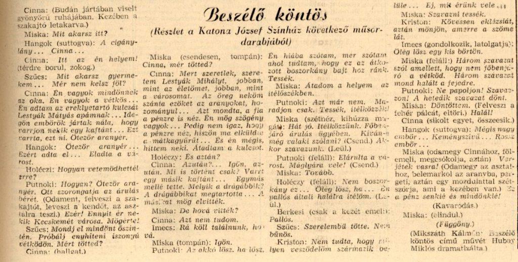 Beszélő köntös : Részlet a Katona József Színház következő műsordarabjából