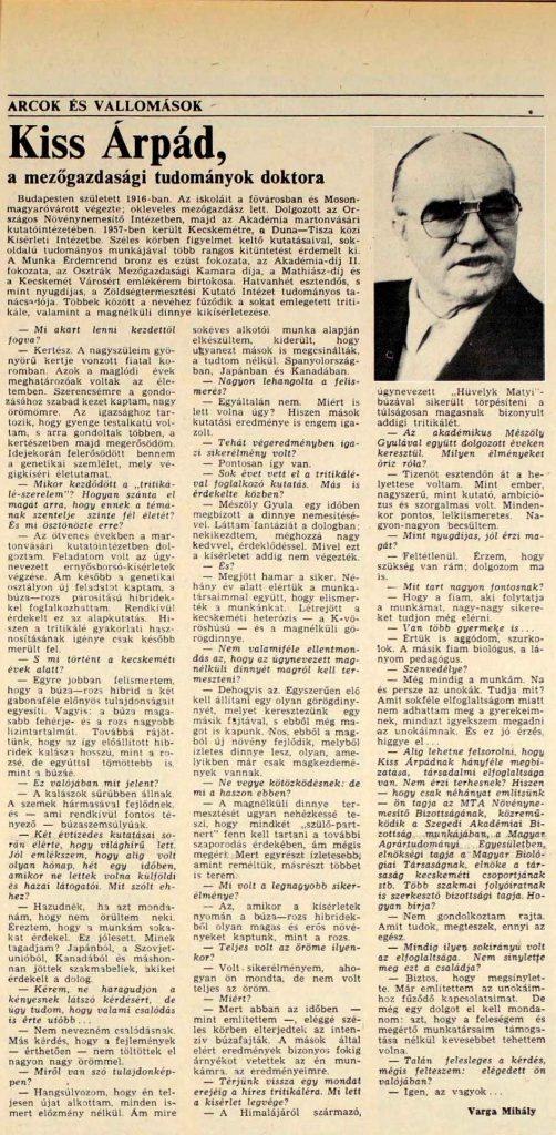 Kiss Árpád, a mezőgazdasági tudományok doktora In: Petőfi népe. - 38. évf. 33. sz. (1983. febr. 9., szerda), p. 5.
