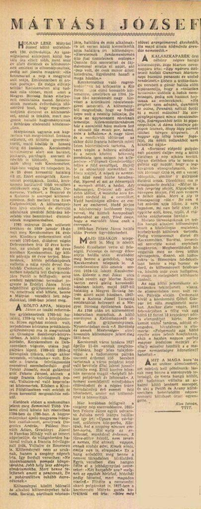 Mátyási József / Kiss István In: Bács-Kiskun megyei népújság. - 10. évf. 67. sz. (1955. márc. 20.), p. [4].